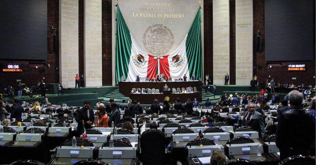 Cámara de Diputados aprobó los dictámenes de reformas sobre revocación de mandato del Presidente de la República y consulta popular y la reducción del 50 por ciento al financiamiento de los partidos políticos