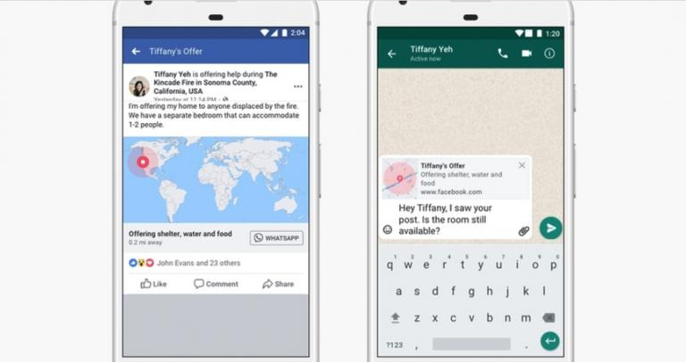 WhatsApp permitirá pedir ayuda en caso de emergencia