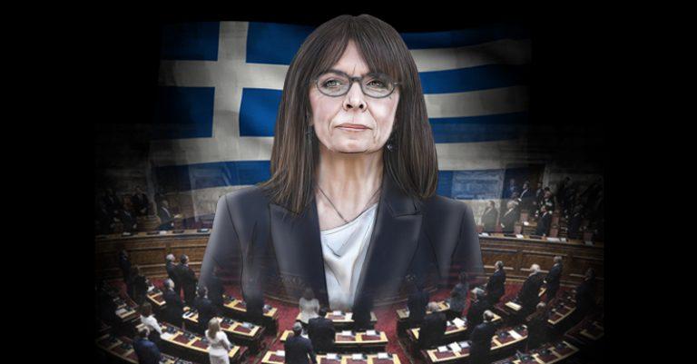Katerina Sakellaropoulo