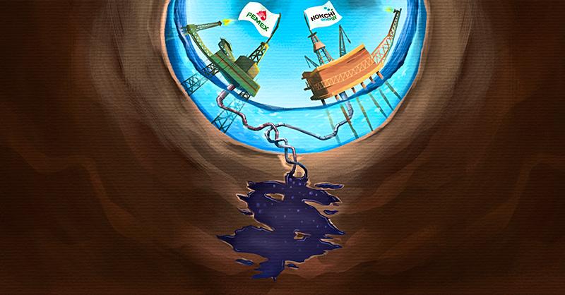 Pemex negocia la unificación de un yacimeinto con Hokchi Energy
