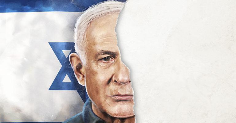 El político conservador Benjamin Netanyahu seguirá fungiendo como primer ministro