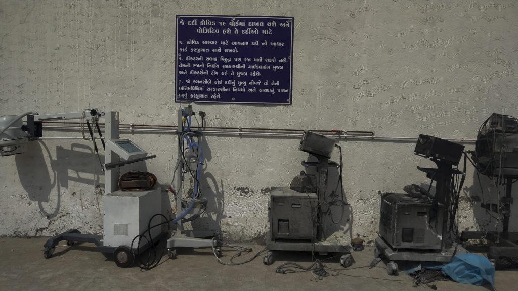 India: incendio en hospital mata a 18 pacientes con COVID-19