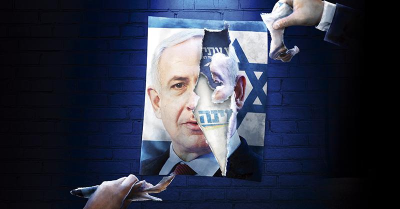Al primer ministro de Israel, Benjamin Netanyahu, se le acaba el tiempopara conformar un gobierno consolidado