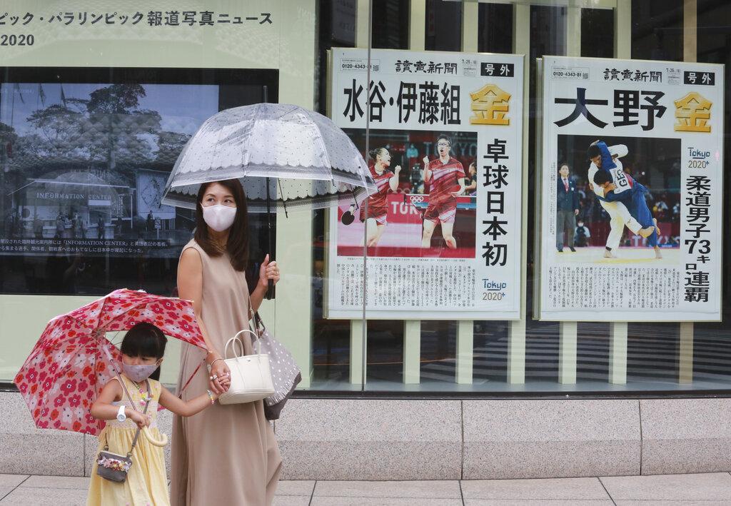 Contagios por COVID-19 rompen récord en Tokio