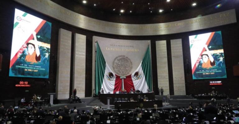 Al recordar los sismos de septiembre de 2017 y 1985, miembros de la Cámara de Diputados entraron en disputa por la extinción del Fonden
