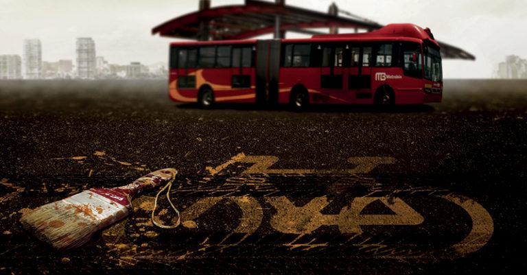 la Ciclovía de la Avenida Insurgentes que surgió como una opción provisional de movilidad