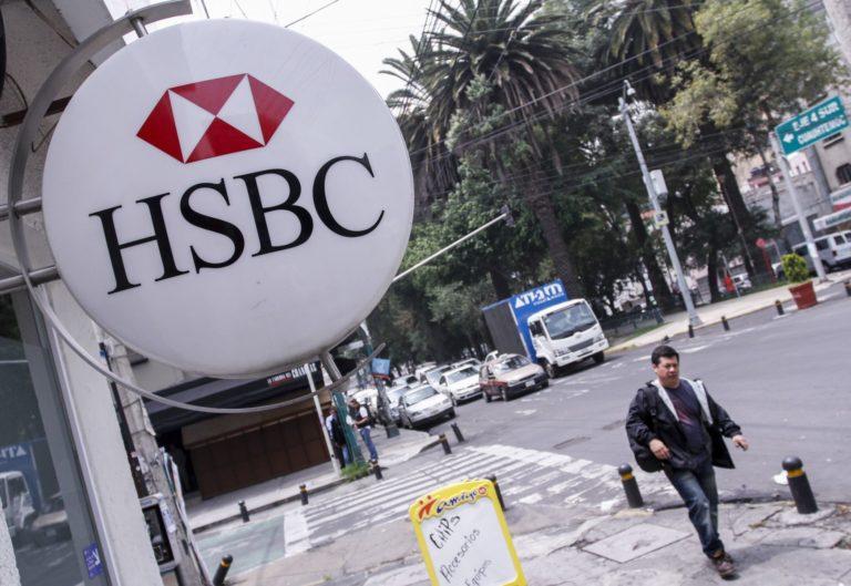 ¿Eres cliente de HSBC? El banco busca tu perdón con estas recompensas y bonificaciones