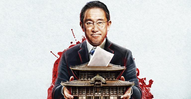 A sólo unas semanas de que Japón celebre sus próximas elecciones, se prevé que Fumio Kishida continúe en el poder